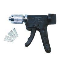 Plug Spinner